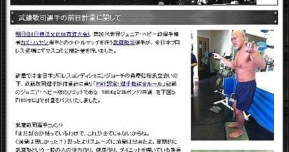 全日本プロレス オフィシャルサイト - 公式ホームページ
