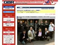 GBR>ニュース>【DEEP】3・29リングが壊れる!?超重量級のトップを決める、メガトンGPが遂に開催