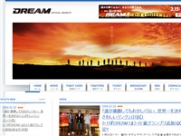 DREAM OFFICIAL WEBSITE