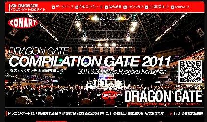 DRAGON GATE:ドラゴンゲート公式サイト