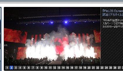 Dynamite!!2010