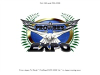 ProWres EXPO Official Site