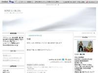 鬼神道「日々雁之助」:引退 - livedoor Blog(ブログ)