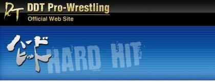 DDTプロレスリング公式サイト