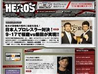 HERO'Sオフィシャルサイト