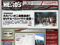 HERO'S公式サイト