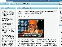 全米が怒り心頭。被害者の闘病ビデオに、ハルク・ホーガン呆れた釈明!|Techinsight Japan
