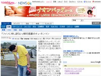 「ファンに申し訳ない」帰宅措置のチェ・ホンマン-韓国俳優、韓国女優