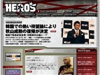HERO'S公式サイト~秋山成勲・韓国で復帰