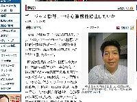 ゴージャス松野、一時心肺機能停止していた - 芸能 - SANSPO.COM
