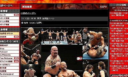 新日本プロレスオフィシャルWEBサイト -試合結果-