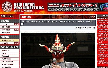 新日本プロレスオフィシャルWEBサイト -NEWS-