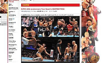 09/07(金) 18:30 東京・後楽園ホール|NJPW 40th anniversary Tour Road to DESTRUCTION|大会結果一覧|Match Information|新日本プロレスリング