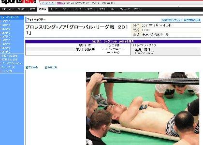 スポーツナビ|格闘技|プロレスリング・ノア「グローバル・リーグ戦 2011」