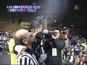 鈴木宗男レフェリー