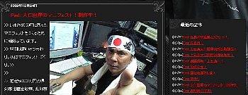 大仁田厚の公式ブログ 【東方見聞録】 powered by プレイヤーズ: Fwd: 大仁田厚のマニフェスト!制作中!