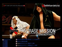 パンクラスMISSION:PANCRASE MISSION Official Site