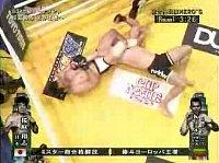無意識の状態で放った技は高田の得意技だった